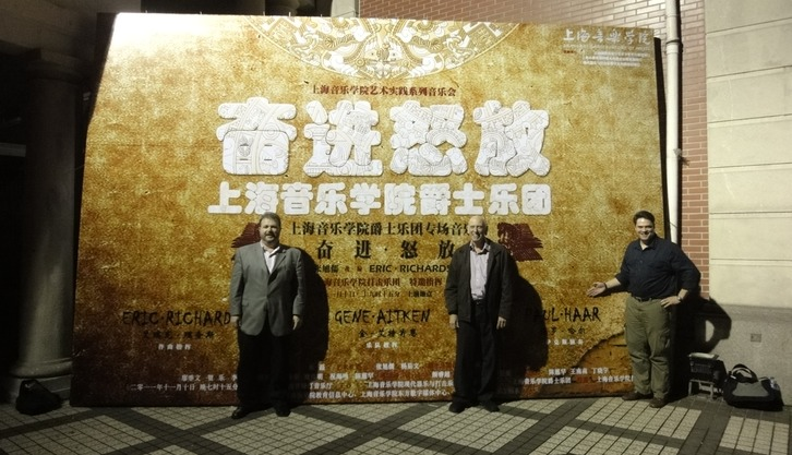 Eric, Gene, and Paul @ THE POSTER!