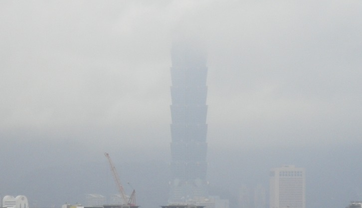 """TAIPEI 101"" (one of the world's tallest buildings) through the clouds..."